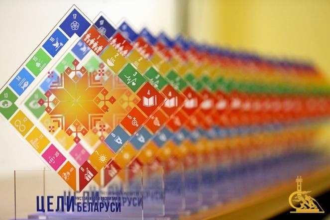 Стали известны победители конкурса по формированию культуры безопасности жизнедеятельности в достижении целей устойчивого развития
