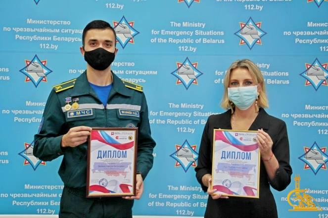 Представители УГЗ взяли I место на международном научно-исследовательском конкурсе (СБ.Беларусь сегодня)