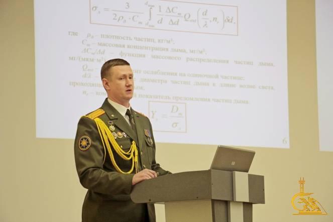 В УГЗ состоялась защита диссертации Андрея Сурикова