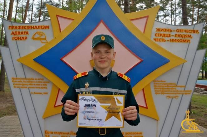 Учащийся Лицея МЧС Александр Максимов признан «Лицеистом года». Он стал лучшим в конкурсе «Парад звёзд-2020»