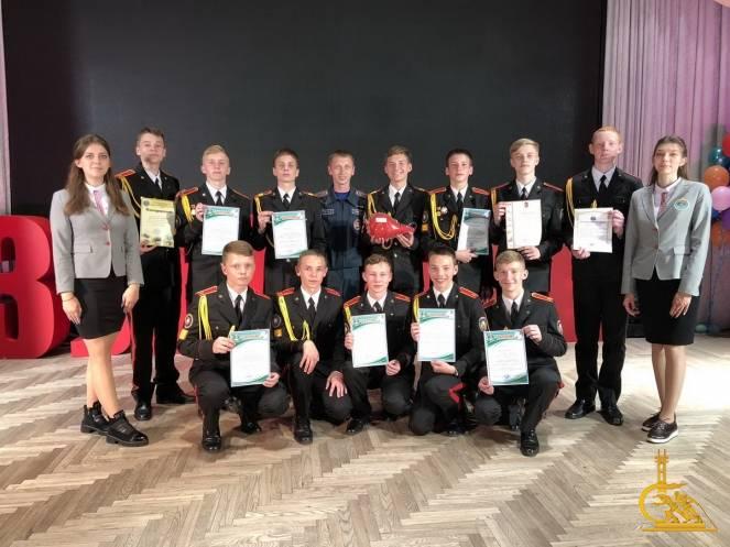 Лицеисты МЧС – победители кадетской смены учащихся Союзного государства «За честь Отчизны»