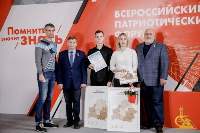 Делегация университета МЧС приняла участие в работе Всероссийского патриотического форума