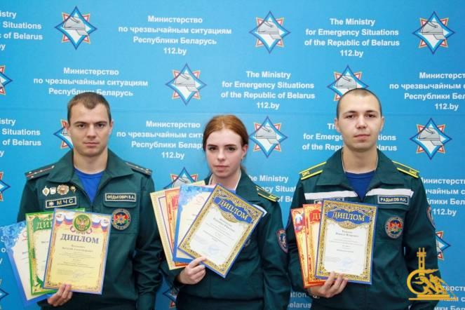 Представители университета МЧС – призеры и победители международных престижных конкурсов