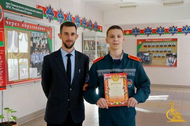 Владислав Ковязин представит Лицей МЧС в финале республиканского конкурса научных биолого-экологических работ