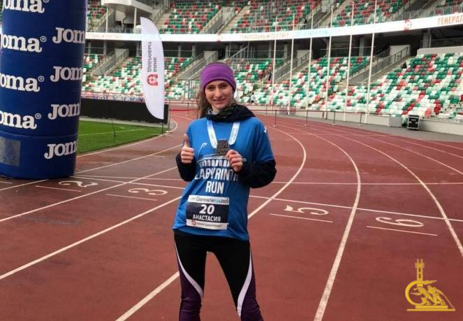 Анастасия Соколова из УГЗ стала серебряным призером забега в лабиринте «Labyrinth Run». Он прошел на стадионе «Динамо»